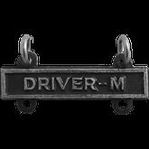 1037_DRIV-M-OX
